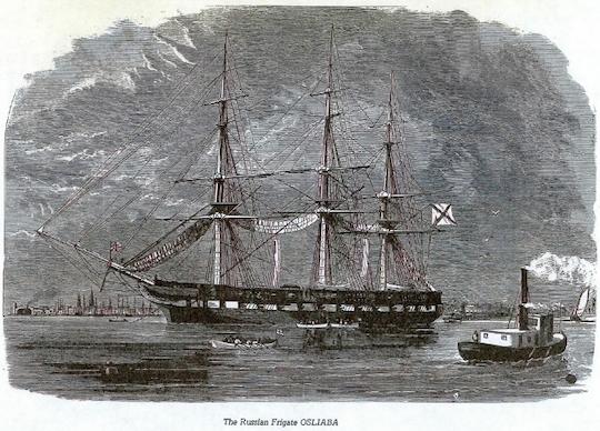 Russian naval vessel