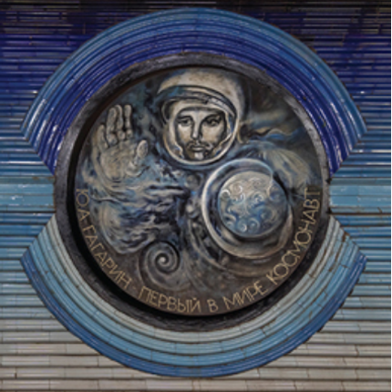 Gagarin memorialized in fired tile